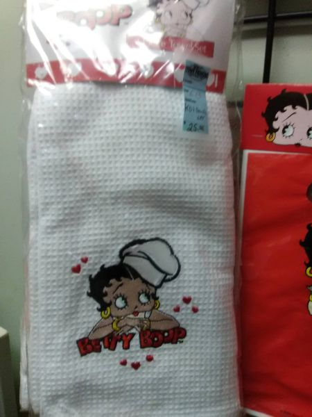 BB 3 pc Towel Set boop10