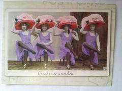 Friendship Card #44