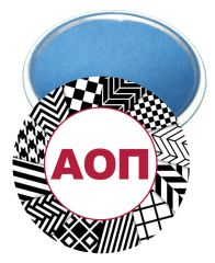 Alpha Omicron Pi Letters Mirror