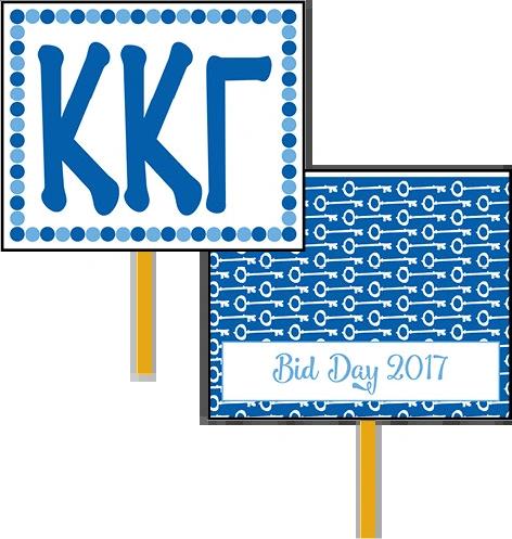 Kappa Kappa Gamma Bid Day Hand Fan
