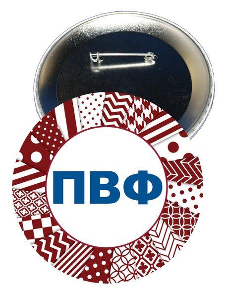 Pi Beta Phi Letters Button