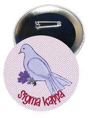 Sigma Kappa Logo Button