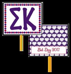 Sigma Kappa Bid Day Hand Fan