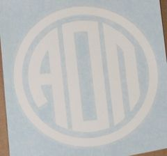 "Alpha Omicron Pi Vinyl Decal - 5"" White Circle"