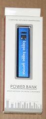 Kappa Kappa Gamma Portable Charger