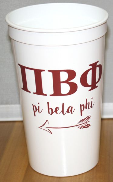 Pi Beta Phi Stadium Cup