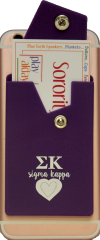 Sigma Kappa Cell Phone Pocket with Snap Closure