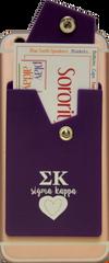 Sigma Kappa Cell Phone Pocket with Snap Closure