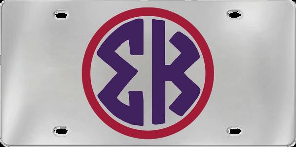 Sigma Kappa Aluminum Monogram License Plate