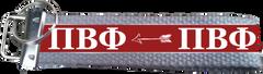 Pi Beta Phi Logo Key Fob
