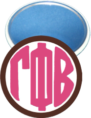 Gamma Phi Beta Monogram Brown Mirror