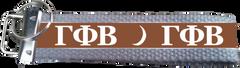 Gamma Phi Beta Logo Key Fob