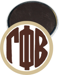 Gamma Phi Beta Monogram Tan Button