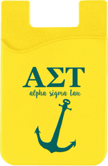 Alpha Sigma Tau Logo Cell Phone Pocket