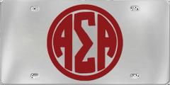 Alpha Sigma Alpha Aluminum Monogram License Plate