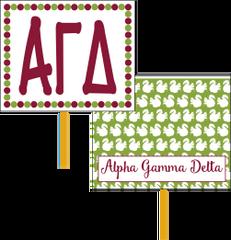 Alpha Gamma Delta Logo Hand Fan