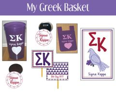 My Greek Basket • Sigma Kappa