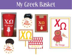 My Greek Basket • Chi Omega
