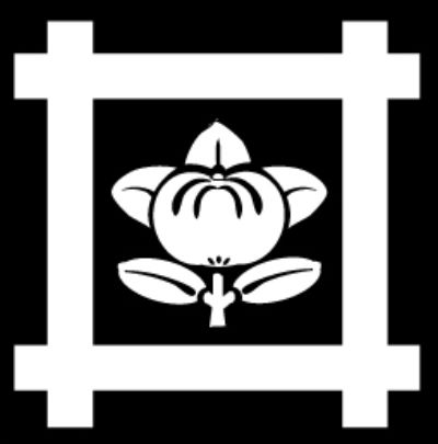 The Nukinu family mon (crest). This is the crest of our founder Nichiren Shonin.