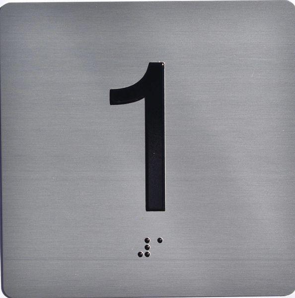 ELEVATOR JAMB- 1 - SILVER (ALUMINUM SIGNS 4X4)
