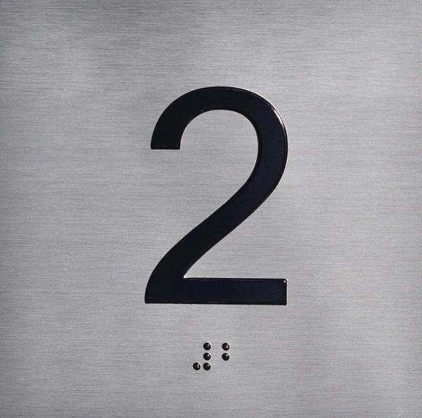 ELEVATOR JAMB- 2 - SILVER (ALUMINUM SIGNS 4X4)