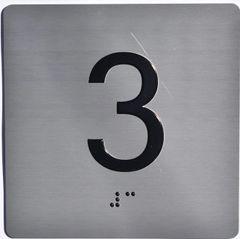 ELEVATOR JAMB- 3 - SILVER (ALUMINUM SIGNS 4X4)