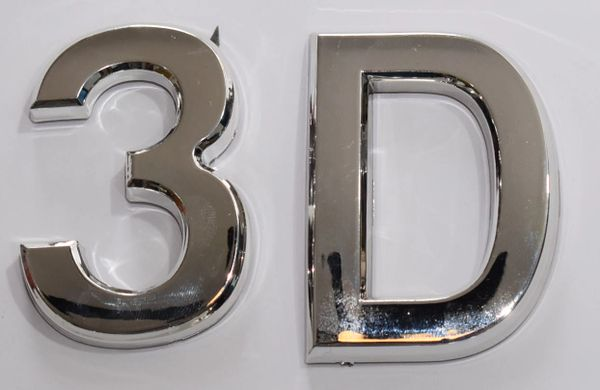 z- APARTMENT, DOOR AND MAILBOX LETTER 3D SIGN - LETTER SIGN 3 D- SILVER (HIGH QUALITY PLASTIC DOOR SIGNS 0.25 THICK)