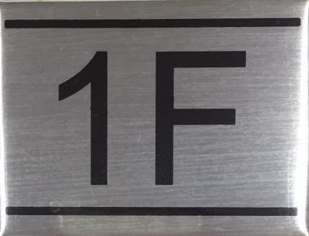 APARTMENT NUMBER SIGN – 1F- BRUSHED ALUMINUM