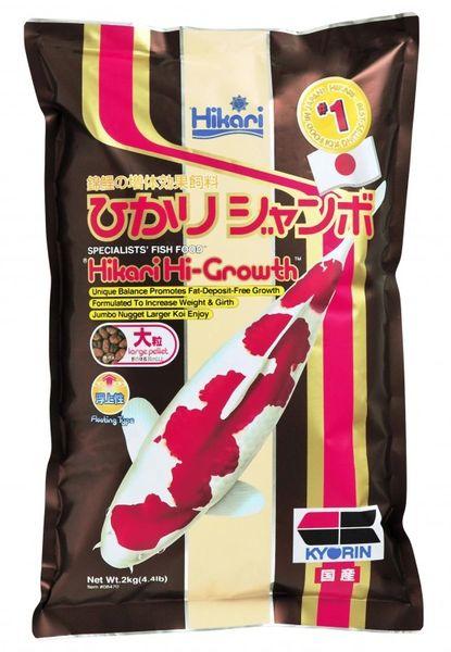 Hikari Hi-Growth Koi and Pond Fish Food HIK08470
