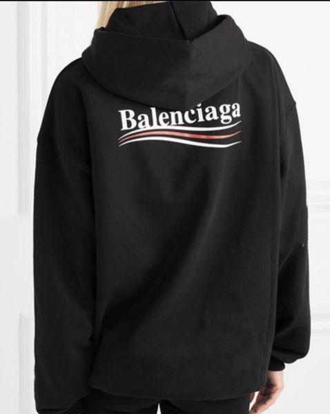 Balenciaga Sweatshirt Hoodie