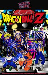Dragonball Z 24in X 36in Poster