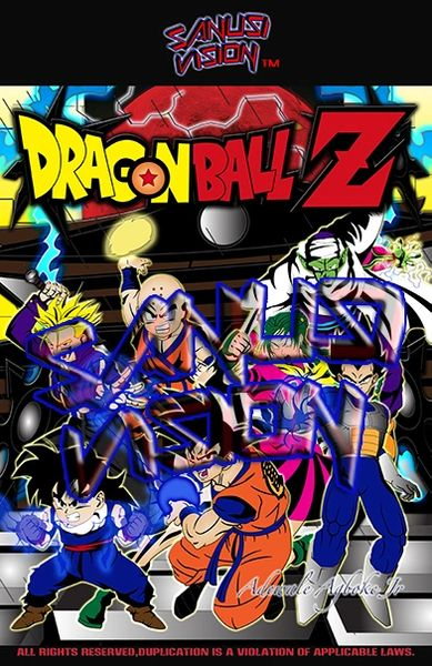 Dragonball Z 13in x 19in poster