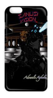 Blade phone case