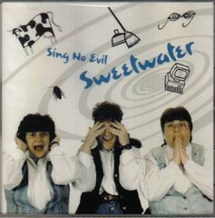 V. Sweetwater - Sing No Evil