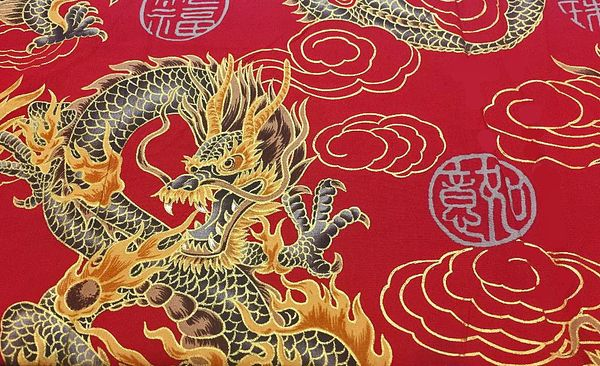 RED DRAGON - $48 -$85