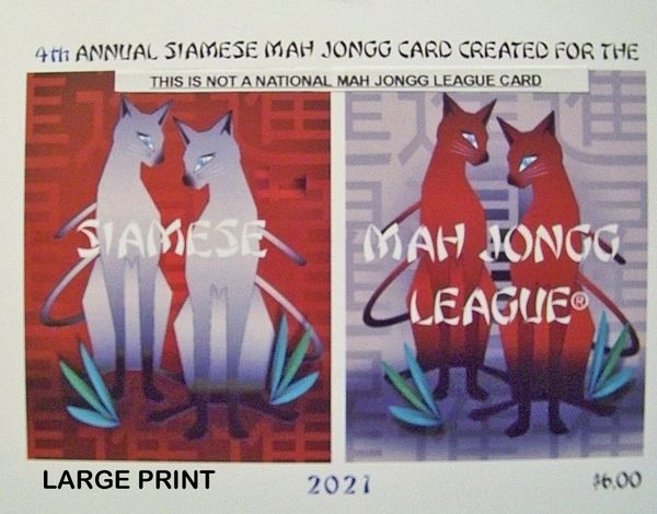SIAMESE MAH JONGG PLAYING CARD - LARGE CARD