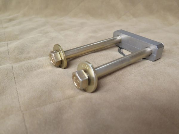 Locking Idler Arm Kit