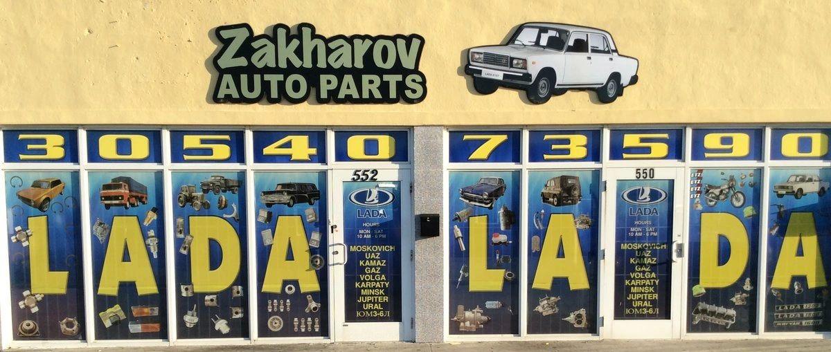 Genuine European Auto Spare Parts