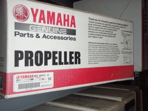 Yamaha drag propeller 24 pitch 6E5-45972-10-00
