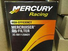 35-881126K01 Mercruiser oil filter GM V-8