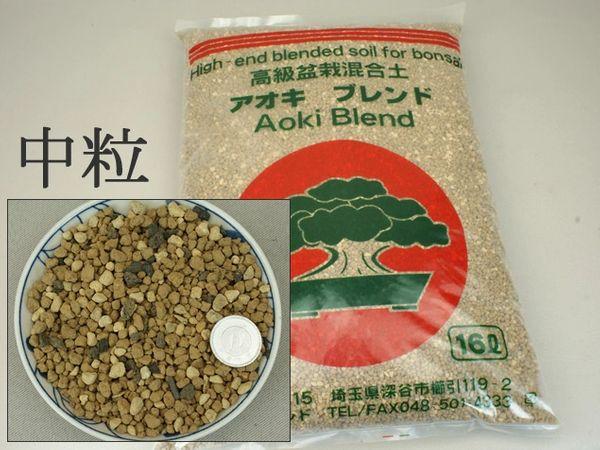 Aoki Bonsai Soil Blend
