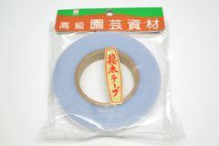 Japanese Grafting Tape