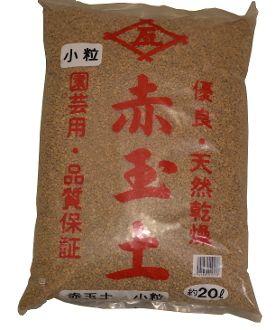 Akadama 20 Liter Bag (Local Pickup)