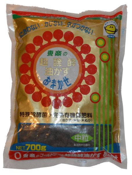 Rapeseed Cakes 700 Grams Bonsai Fertilizer Imported from Japan - Tosho Omakase