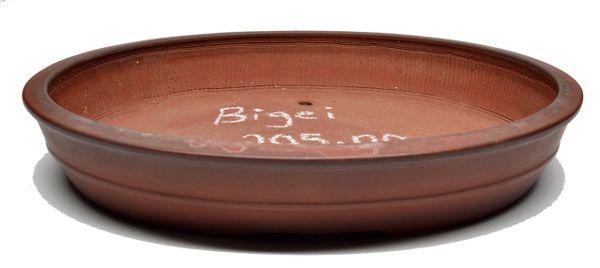 Bigei Pot - 7 1/4 x 6 7/8 x 1 3/8