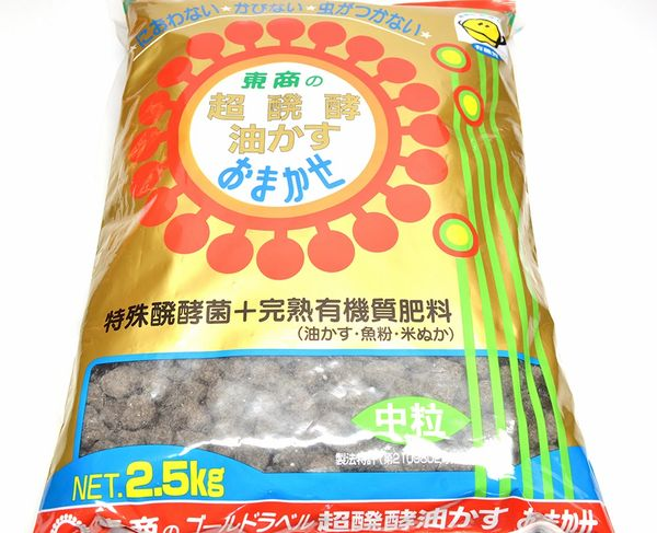 Rapeseed Cakes 2.5 KG Bonsai Fertilizer Imported from Japan - Tosho Omakase
