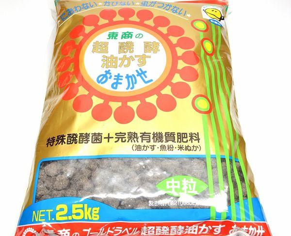 Rapeseed Cakes 2.5 KG Bonsai Fertilizer Imported from Japan - Tosho Omakase