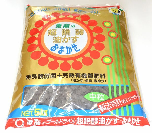 Rapeseed Cakes 5 KG Bonsai Fertilizer Imported from Japan - Tosho Omakase