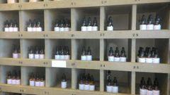 Re-Mineralize (4 oz. Bottle)