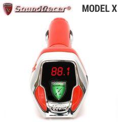 SoundRacer Model X (Multi sound)